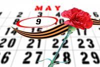 Накануне Дня Победы тюменцам раздадут около 25 тысяч Георгиевских ленточек