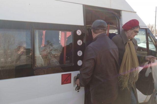 Стоимость проезда составит 28 рублей.