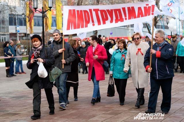 В праздничных шествиях и митингах примут участие более 50 тысяч трудящихся
