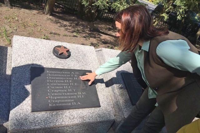 Власти обещают привести в порядок к 9-му мая мемориальные объекты