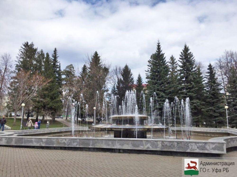 Фонтан в парке имени Ленина (парк Матросова)