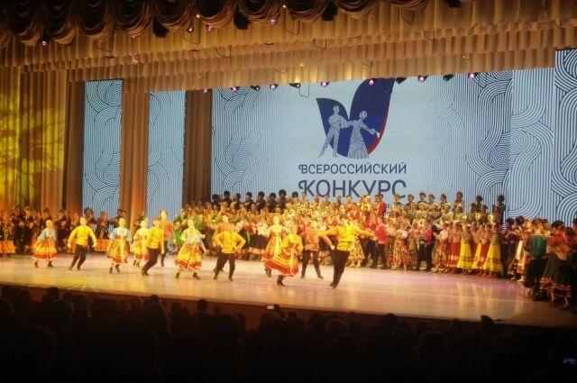 В конкурсе приняло участие 39 коллективов.