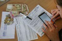 С 1 мая украинцам, которые задерживают оплату коммунальных услуг, будут начислять пеню.