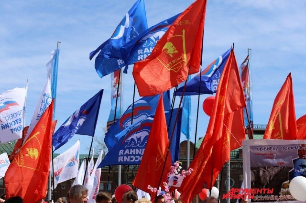 1 Мая – День Весны и Труда.