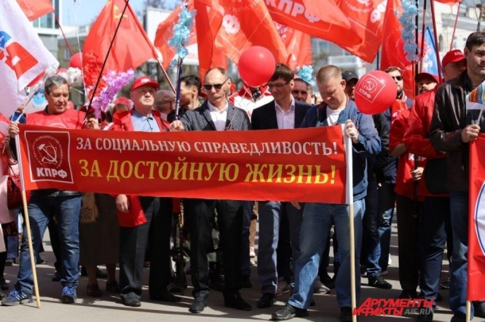 Общий лозунг первомайской акции: «За справедливую экономику в интересах человека труда! За снижение пенсионного возраста!».