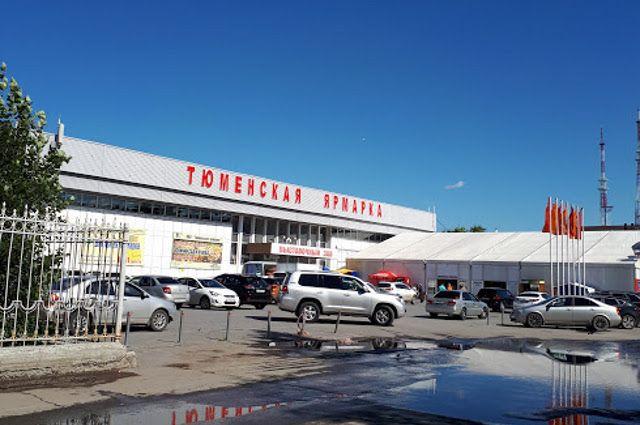 Организация ярмарок или выставок в выставочном зале «Тюменская ярмарка»