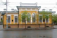 Дом семейных торжеств - историческое здание второй четверти XIX века внесено в реестр памятников архитектуры