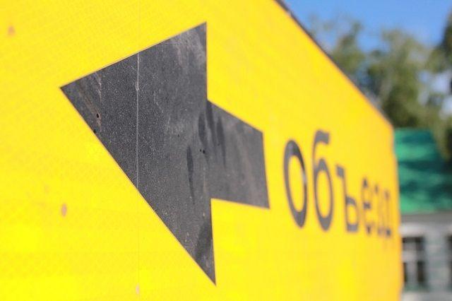 Движение транспорта на время подтопления будет осуществляться по соседнему мосту.