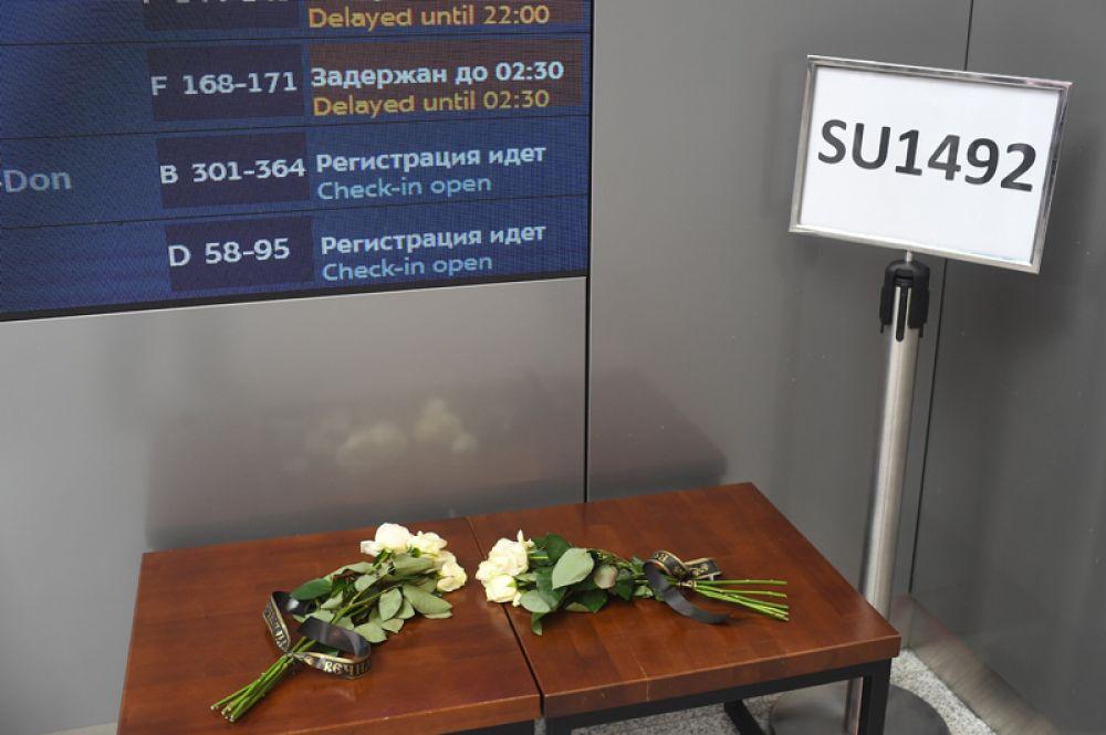 Цветы в аэропорту Шереметьево в память о жертвах пожара.