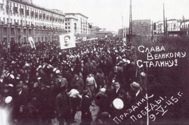 9 мая 1945 года в центре Челябинска прошла демонстрация победителей.