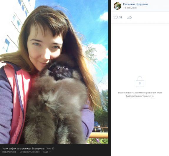 Екатерина Чупрунова.