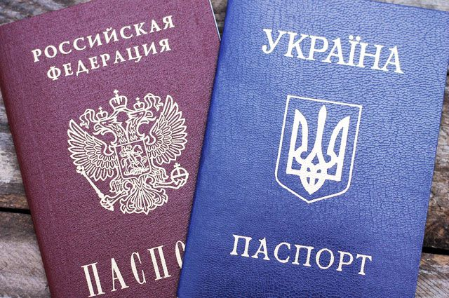 подать заявку на паспорт днр онлайн каспий банк оформить онлайн кредит