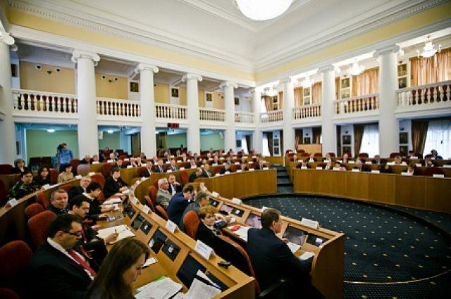 Состоялось очередное заседание совета при губернаторе Оренбургской области по региональным проектам.