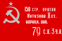 Над аэропортом Салехарда развевается Знамя Победы