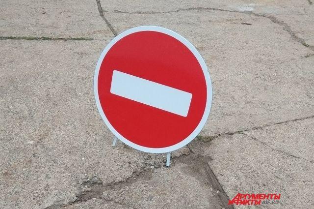 В Калининграде частично перекроют улицу Проф. Севастьянова