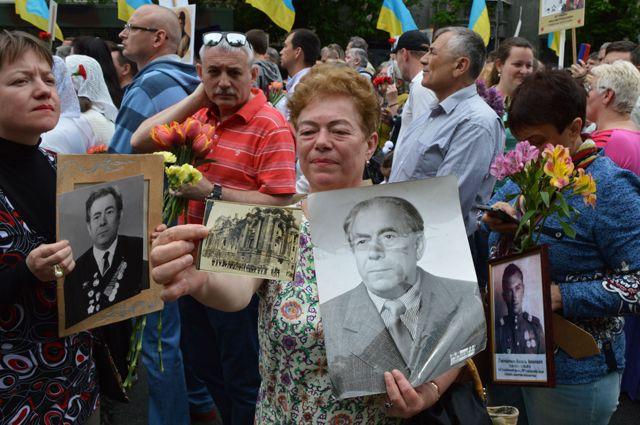 День памяти и примирения на Украине.