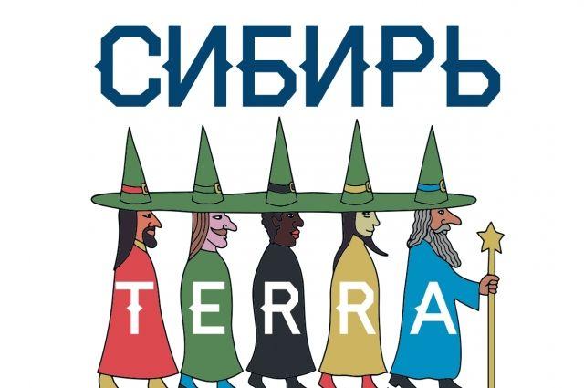 16 лучших спектаклей привезут в Красноярск.