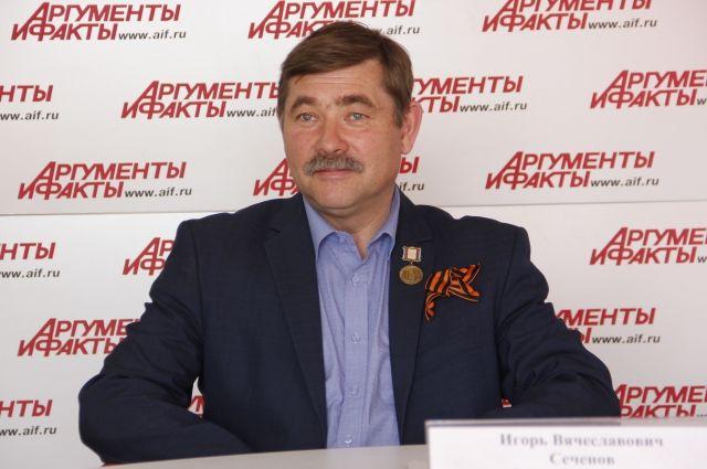 Игорь Сеченов.