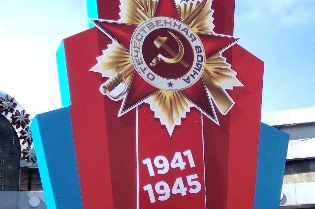 В День Победы тюменцы отожмутся более 28 тысяч раз