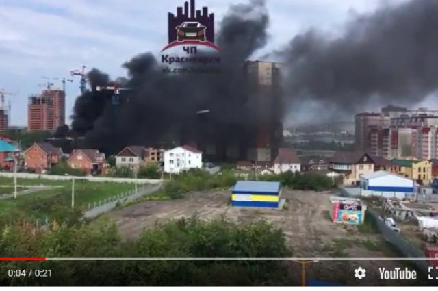 Облако дыма было видно даже в Сосновоборске.