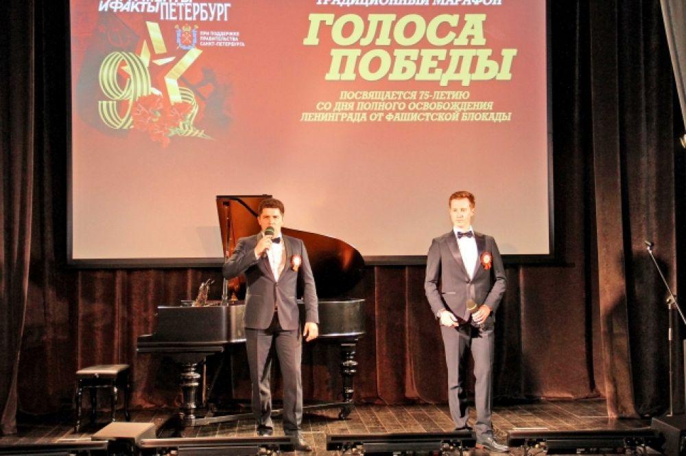 Открыл мероприятие музыкальный альянс «Петербургские баритоны».