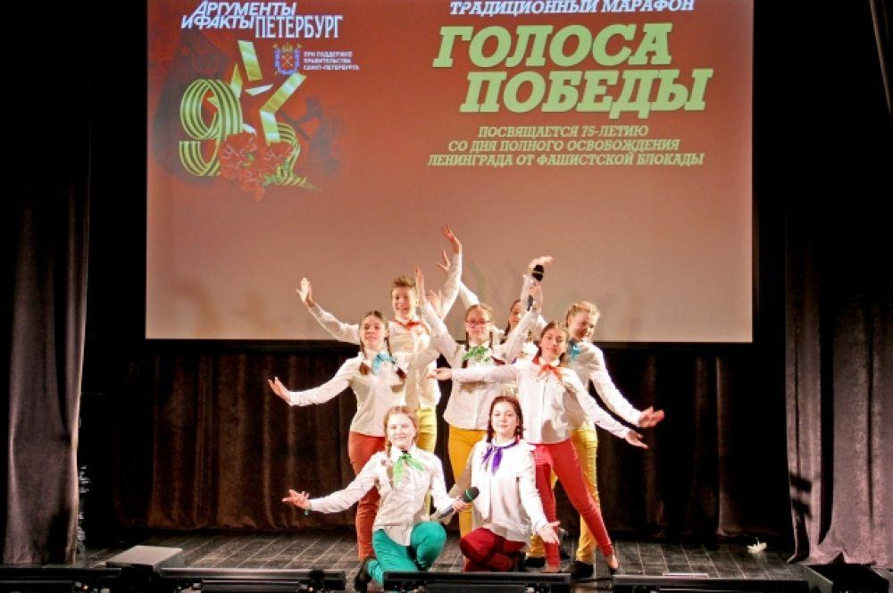 Детская студия Санкт-Петербургского музыкально-драматического театра «Синяя птица».