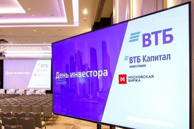 Тюменцы могут инвестировать в ВТБ, используя приложения Почта Банка