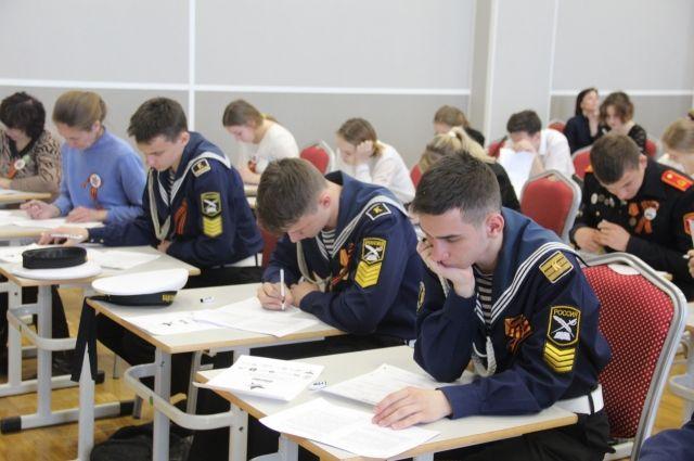 Жители Калининградской области приняли участие в «Диктанте Победы»