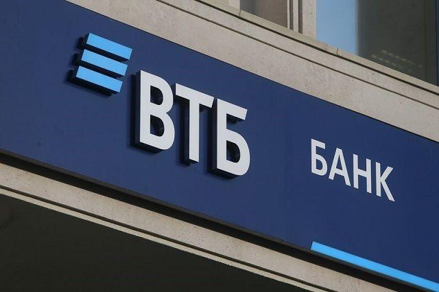 ВТБ развивает сотрудничество с ГК «Росатом»