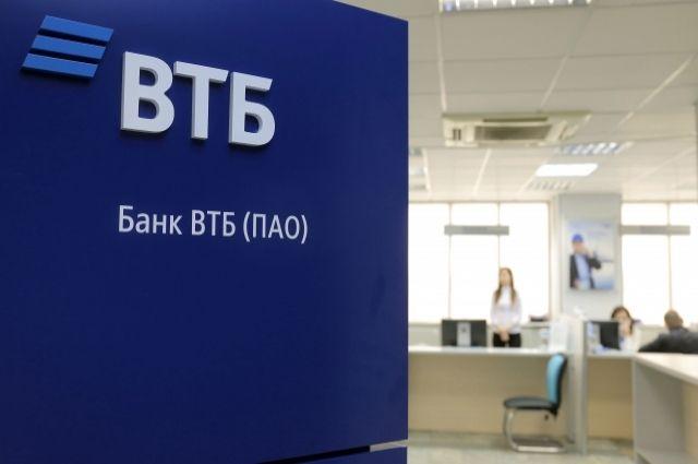 ВТБ начинает выпуск Единой карты петербуржца