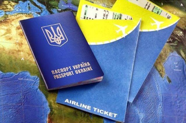 Украина заключила безвиз с еще одной страной