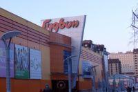 В Тюмени торговые центры вернулись к обычному режиму работы