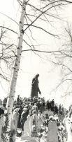 У памятника Скорбящей матери в День Победы, 1983 г.