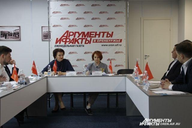 В Оренбурге «АиФ» в Оренбуржье» организовал круглый стол, посвященный вопросам охраны труда.