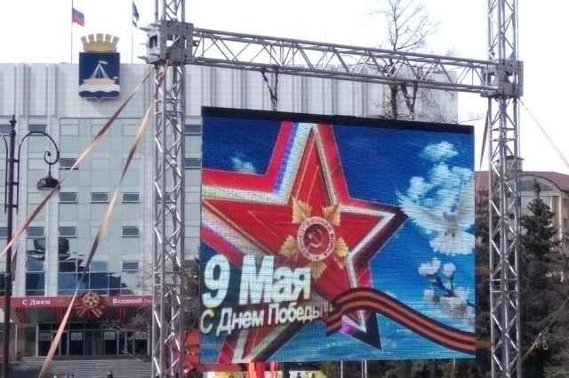 39 патриотических проектов реализовали в Тюменской области за полгода