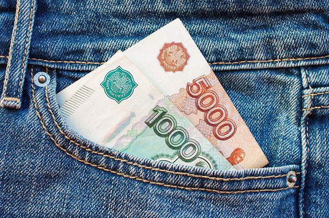 5 тысяч от мамы: в Оренбурге студентка сдала в банк фальшивую купюру