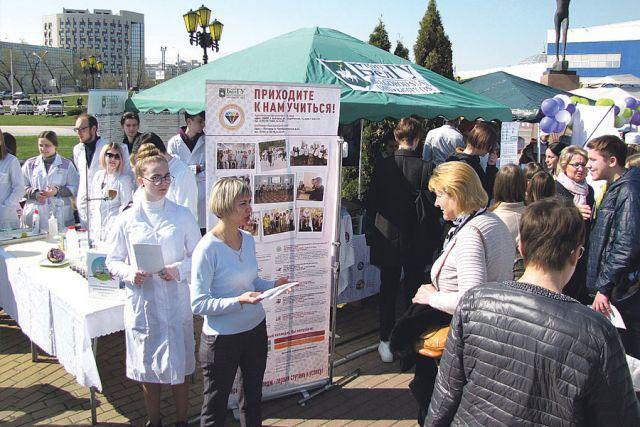 Медицинский колледж НИУ «БелГУ» на параде профессий.