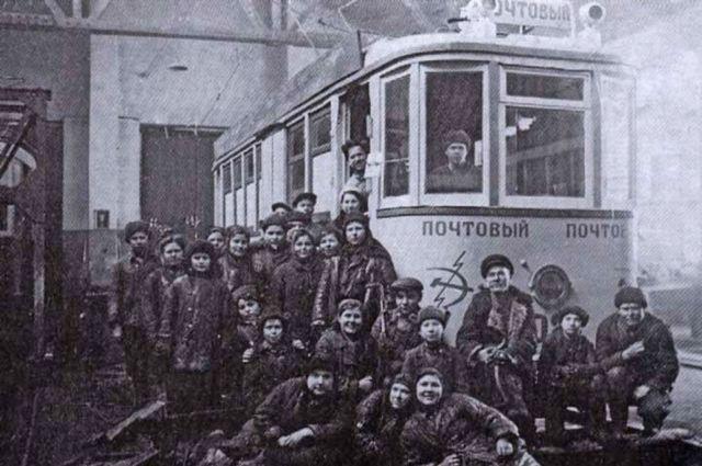 В годы войны в Свердловске курсировал почтовый трамвай.