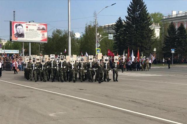 Центр Барнаула закрыт из-за Парада Победы и шествия