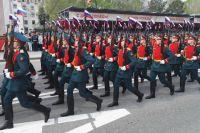 Праздничное шествие «Салют, Победа!» началось в Тюмени