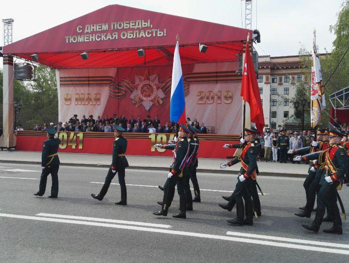 День Победы в Тюмени, 9 мая 2019.