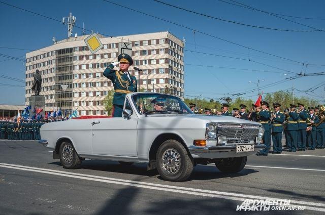 Оренбург отмечает День Победы.