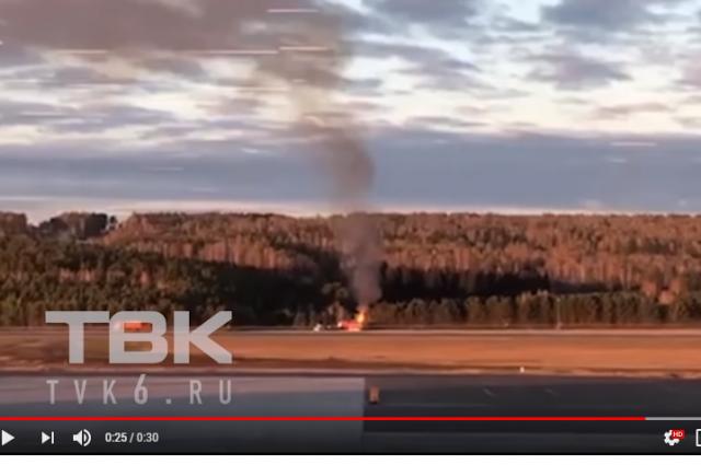 Загорелась дача возле аэропорта.