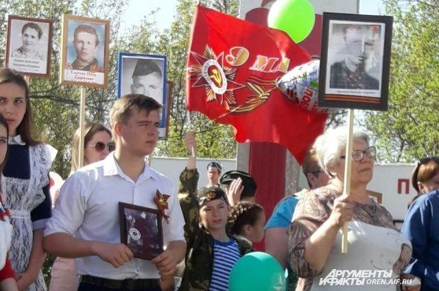 Парады проходят во многих населенных пунктах Оренбургской области.