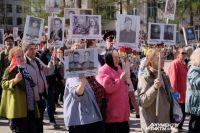 Памятные шествия прошли ещё в трёх районах города: Мотовилихинском, Орджоникидзевском и Кировском.