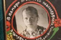 Александра Никандровна в молодости.