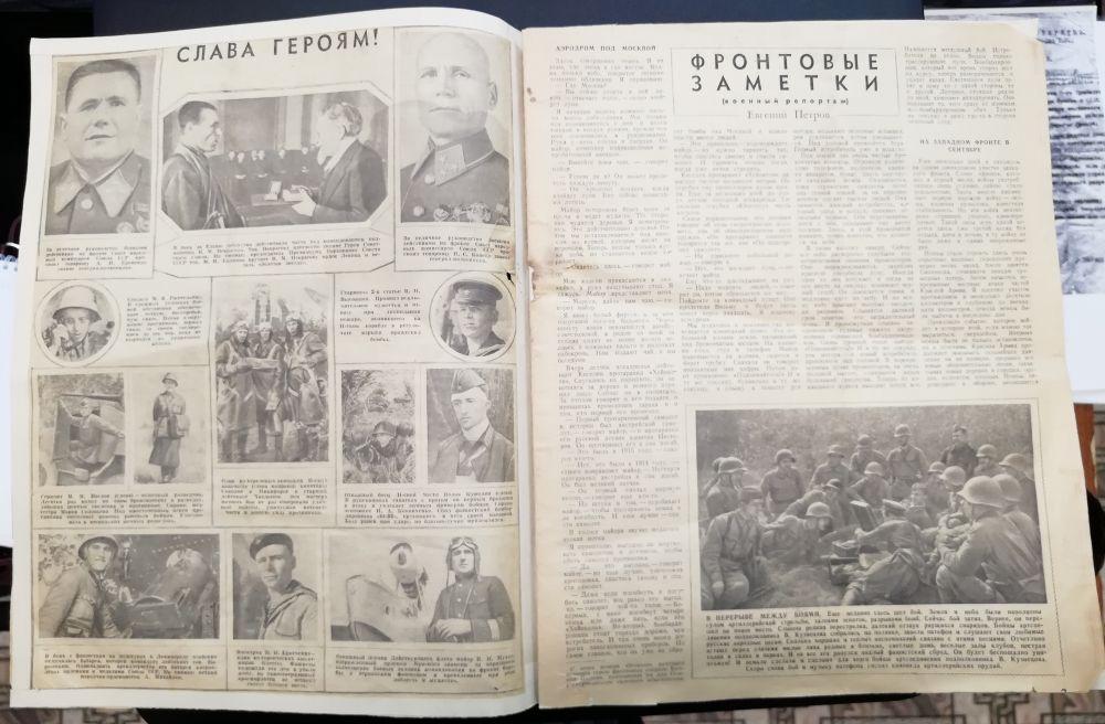 """Богато иллюстрированный литературно-публицистический журнал """"Огонёк"""" еженедельно рассказывал о новостях на фронте."""