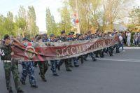 """В Оренбурге в """"Бессмертном полку"""" прошли порядка 45 тысяч человек."""