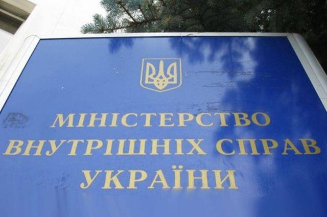 МВД Украины зарегистрировало 63 сообщения о правонарушениях 9 мая