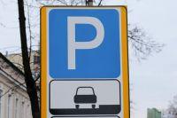 Возле больницы в Увате появятся новые парковочные места